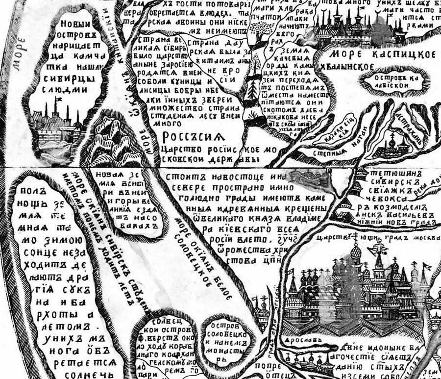 Петр и Пугачев. Где зарыта собака русской истории. Часть 2