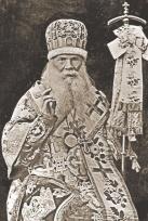 Архиепископ Антоний (Шутов). Фотография 1870-х годов. Из собрания иерея Алексея Лопатина