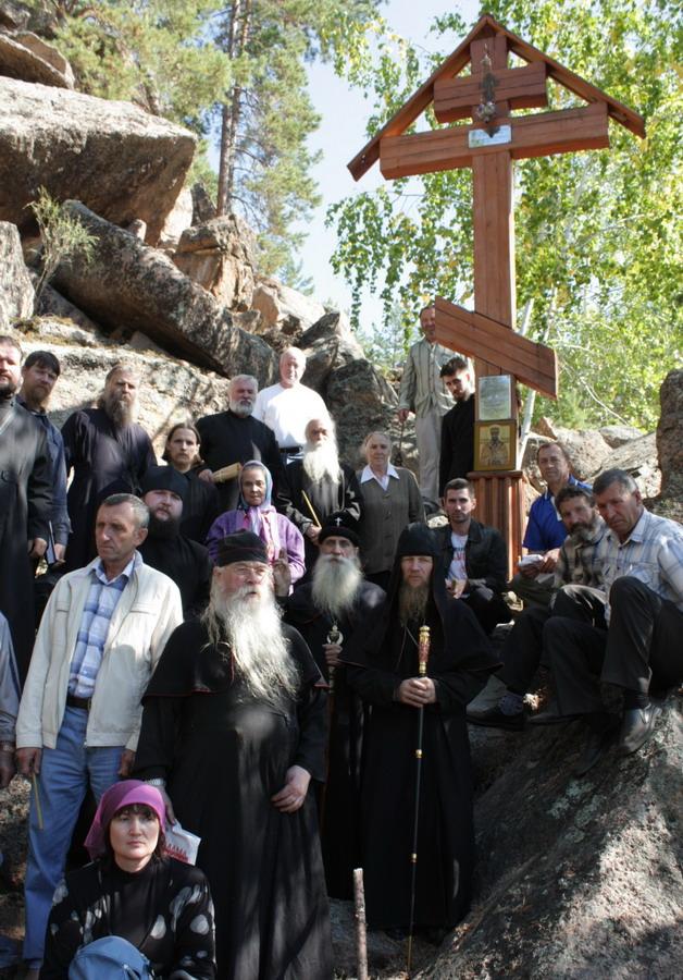 У пещеры священномученика Афанасия