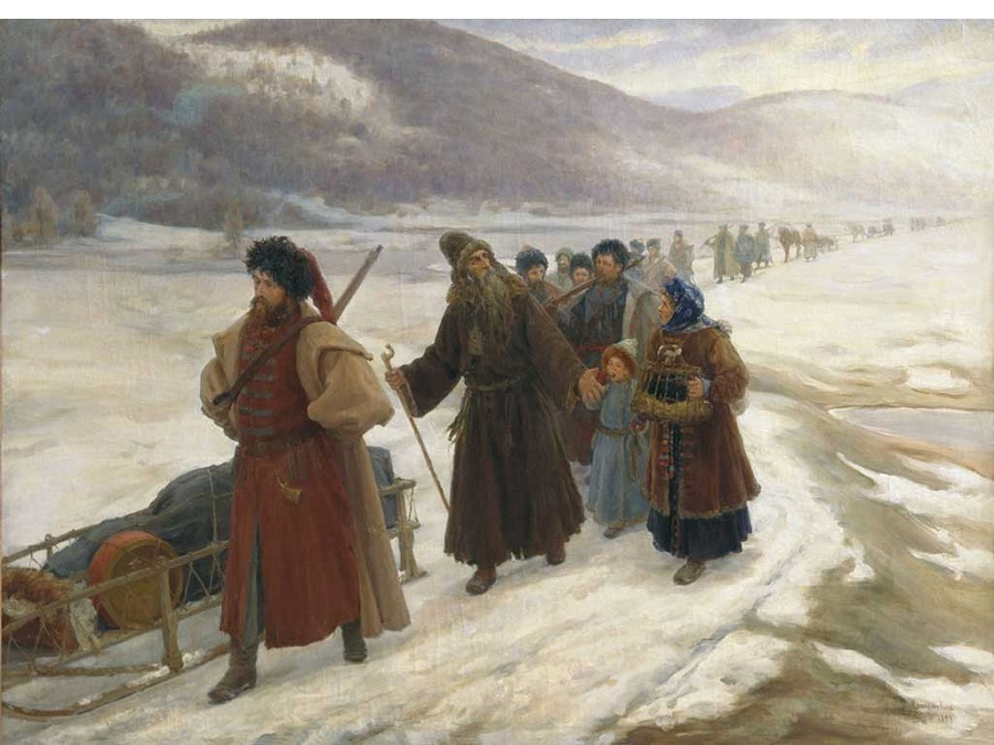 Ссылка в Сибирь протопопа Аввакума