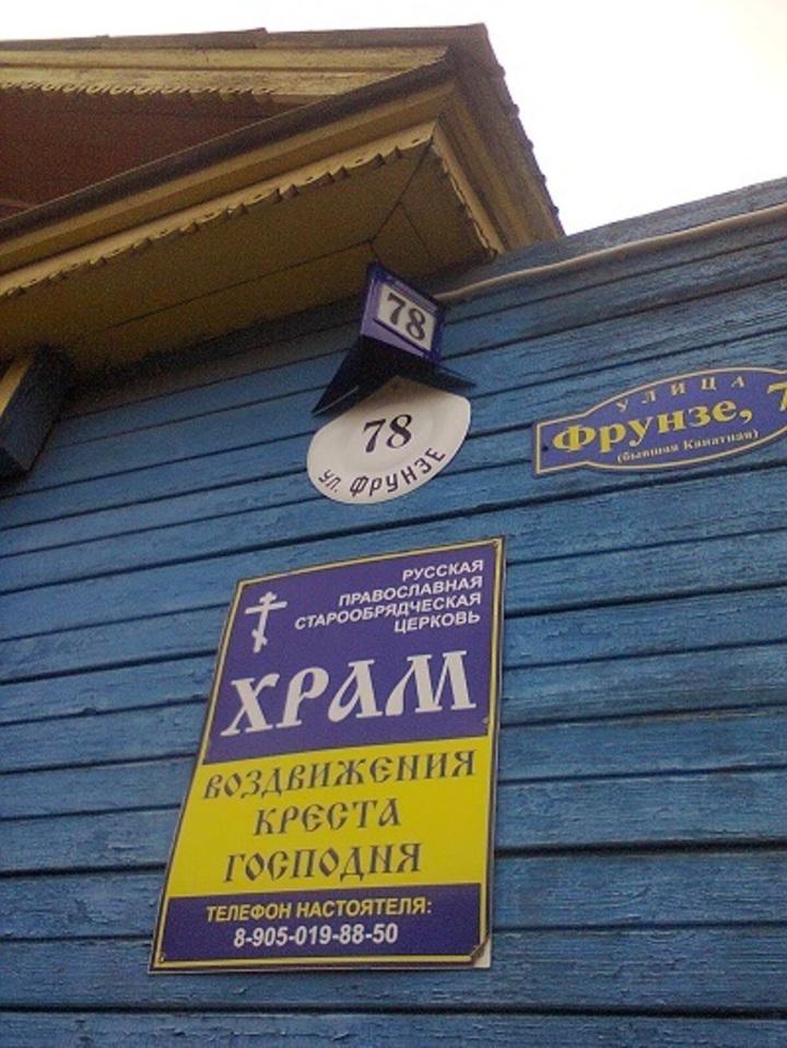 Трудовой договор для фмс в москве Рогожский Поселок улица трудовой договор Марьинский Парк улица