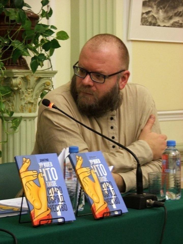 7bc6514016ed Писатель Д. А. Урушев представил свою новую книгу «Что такое  старообрядчество »