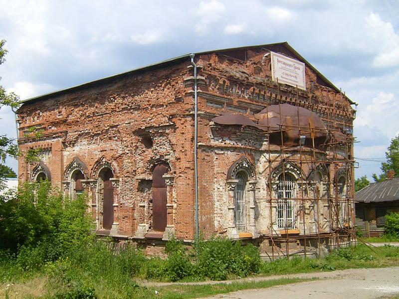 Храм во имя Иоанна Златоуста в Туле. Годы постройки: 1903-1913