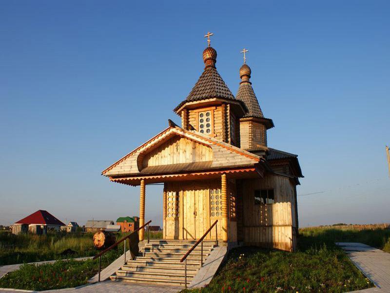 Старообрядческий храм иконы Пресвятой Богородицы Всем скорбящим радость в  г. Йошкар-Оле Республики Марий Эл