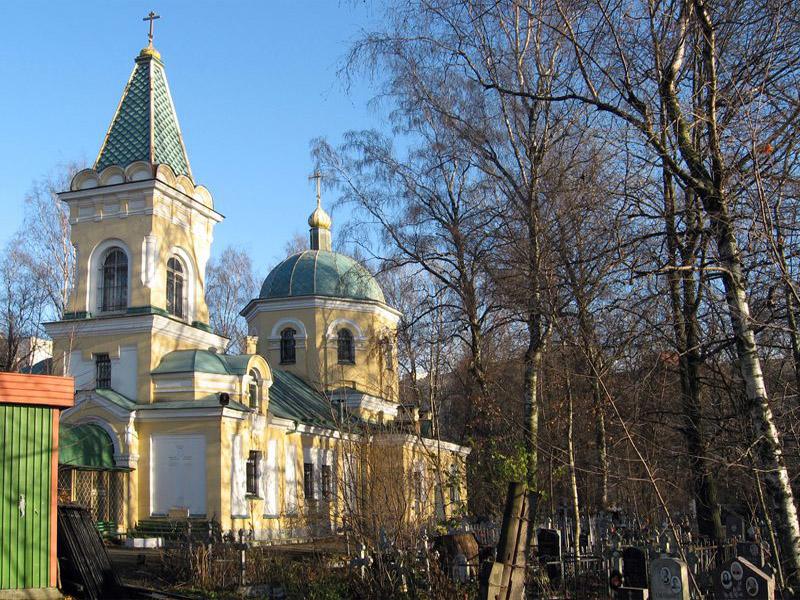 Храм Знамения Пресвятой Богородицы. Санкт-Петербург (ДПЦ)