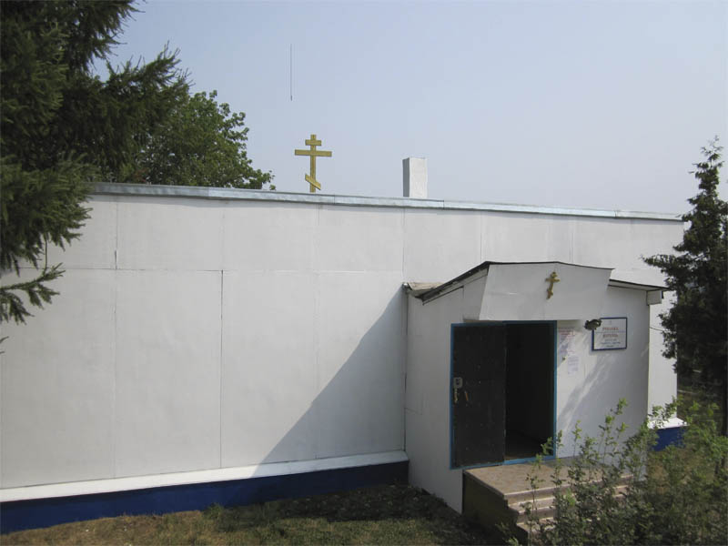 Храм святителя Николы Чудотворца РПсЦ, г. Киров