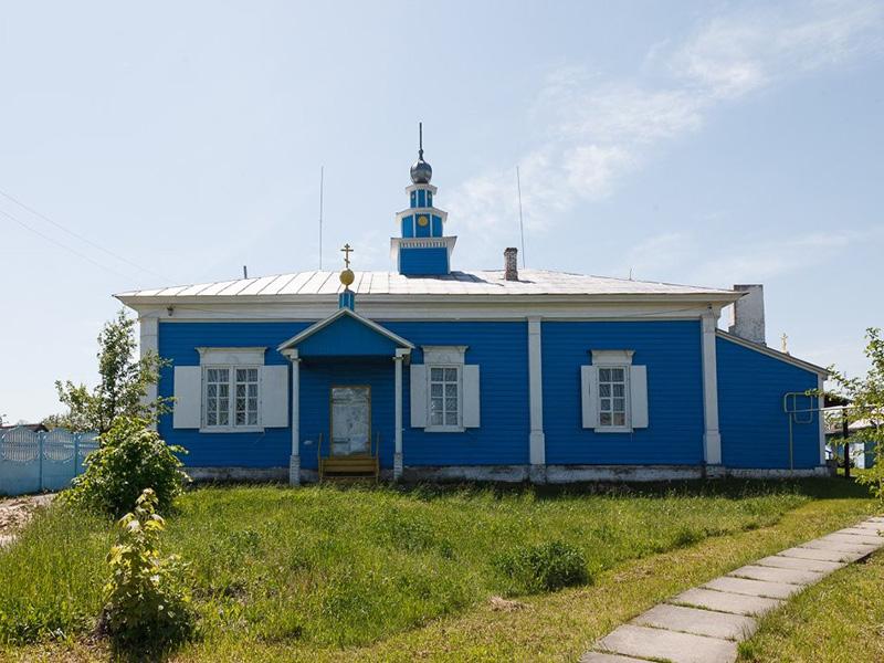 Старообрядческий храм во имя великомученика Димитрия Солунского в поселке Климово Брянской области