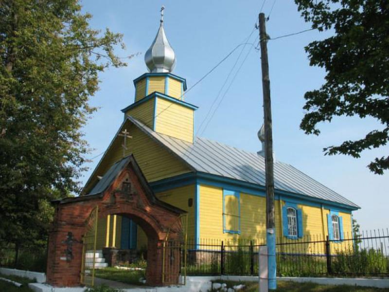 Храм во имя Святой Троицы ДПЦ. Кублищино