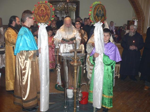 Водосвятие в день Крещения в РДЦ