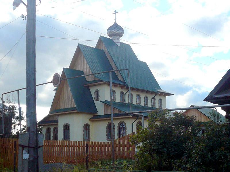 Храм святителя Николы Чудотворца (часовенное согласие) в г. Первоуральске