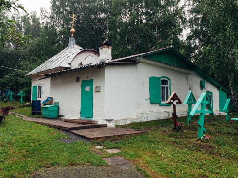Старообрядческая часовня Воздвижения Честного Креста Господня в г. Невьянске