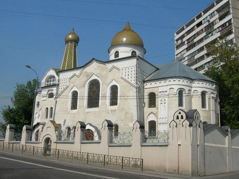 Храм в Гавриковом переулке. Москва