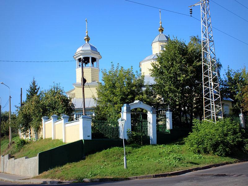 Ильинская церковь. Вид с Ильинского спуска. г. Гомель. Беларусь