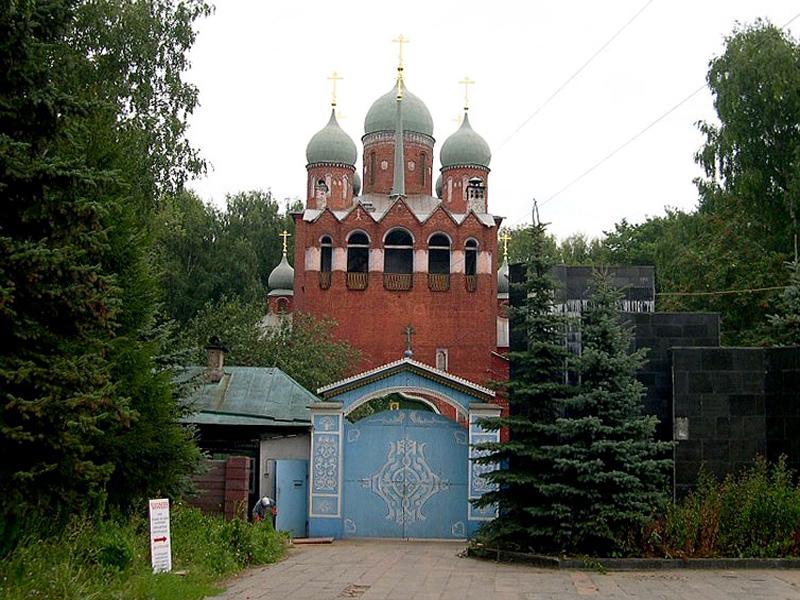 Храм Успения Пресвятой Богородицы РПсЦ