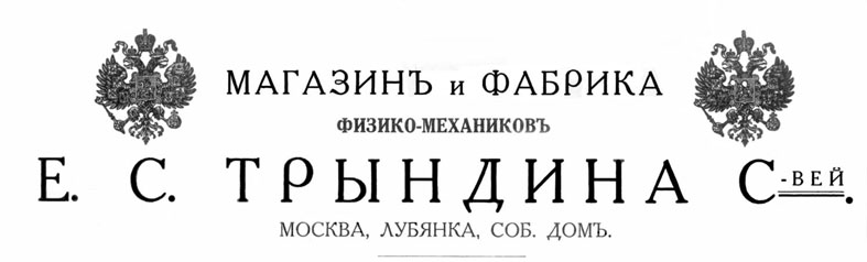Идеальные капиталисты: как вера помогала богатеть русским старообрядцам