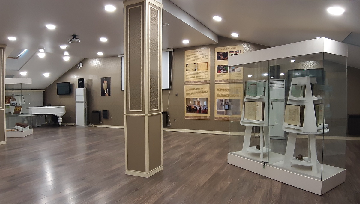Выставка «Сокровище вечное»