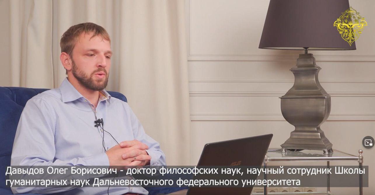 """Лекции О. Давыдова """"Теология в эпоху постмодерна и теоэстетика"""""""