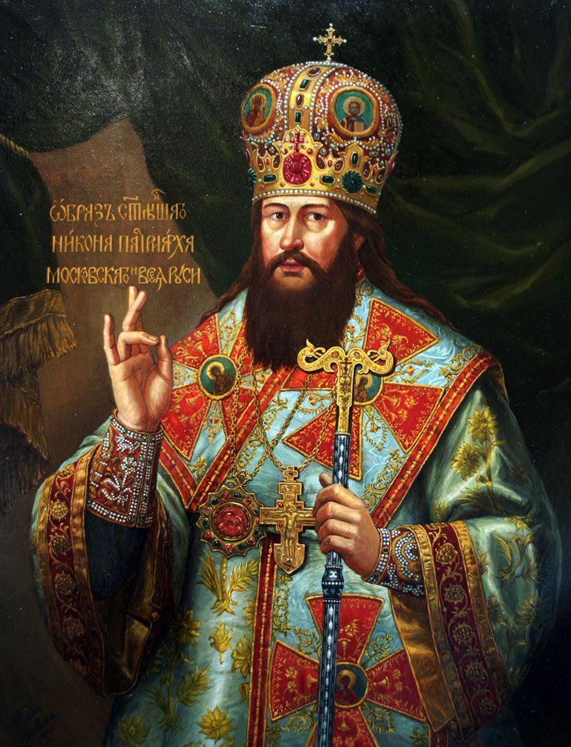 Суд над патриархом Никоном на «Эхе Москвы»