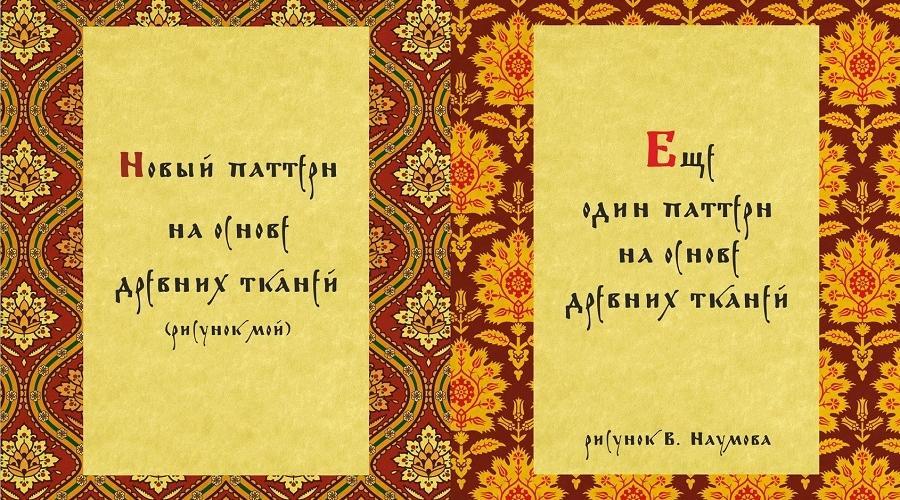 Виталий Наумов: «Старообрядчество должно поддержать своих иконописцев и мастеров»