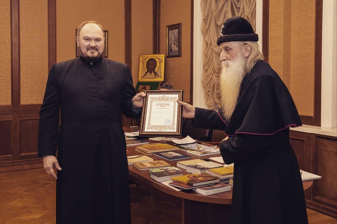 Церемония награждения в Московской Митрополии