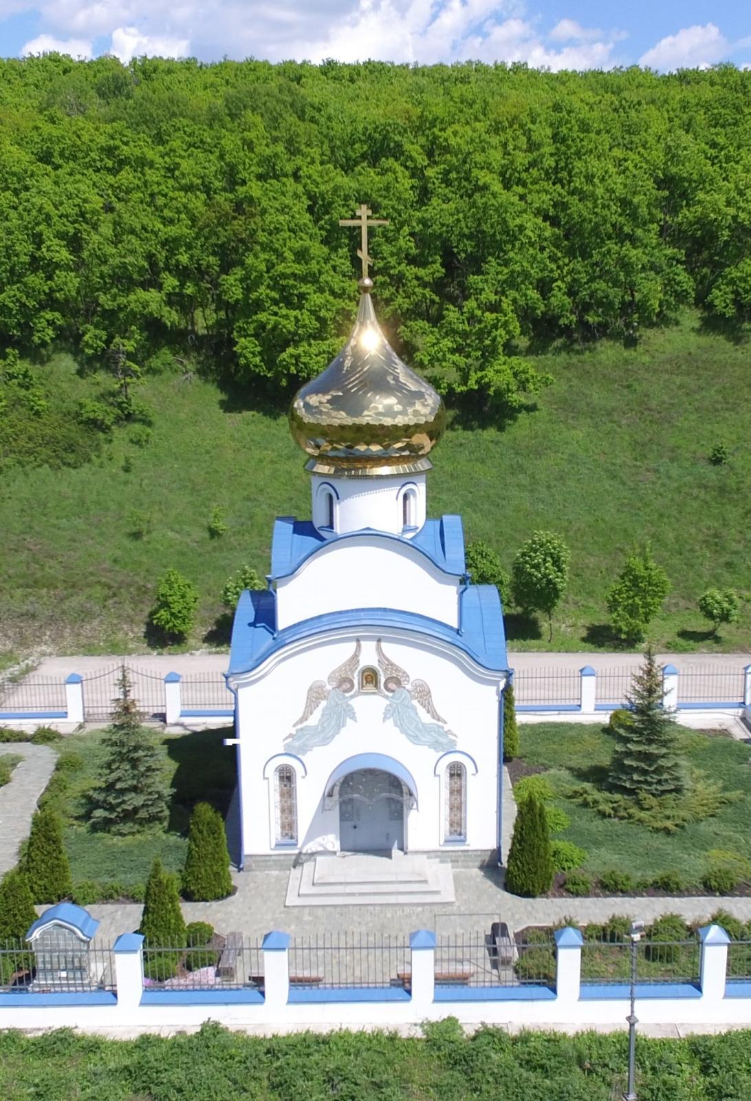 Древлеправославная Поморская Церковь (ДПЦ)