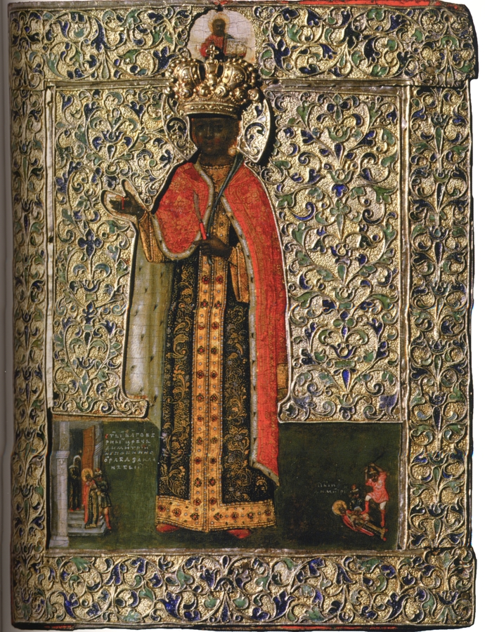 Святой благоверный царевич Димитрий