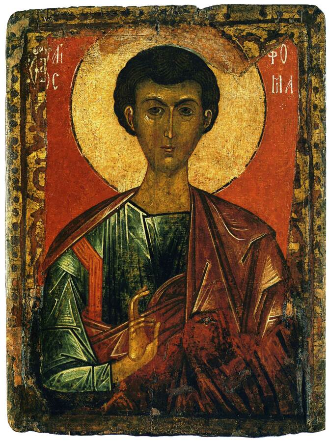 Христианство вИндии