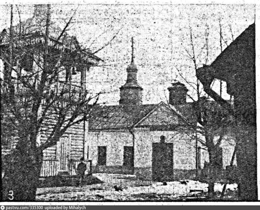 О чине крещения у старообрядцев Русского Севера в начале XX века