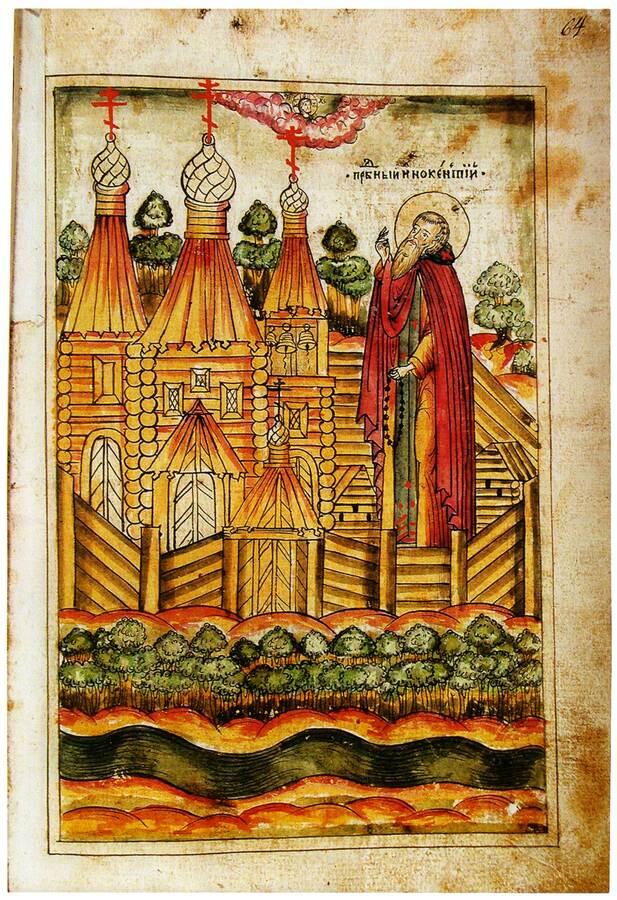 500 лет содня преставления преподобного Иннокентия Комельского