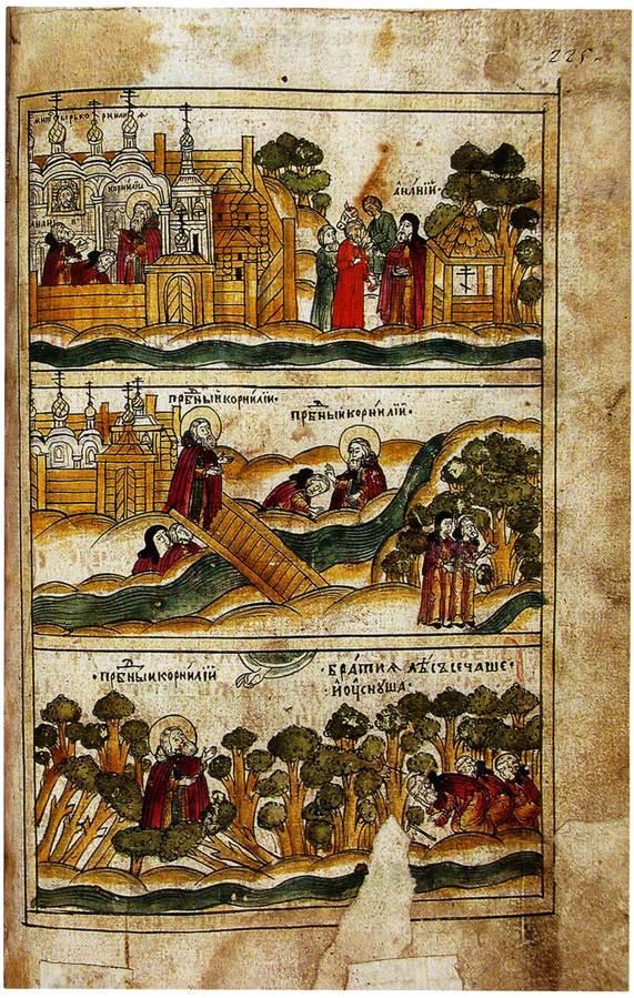 Преподобный Корнилий Комельский