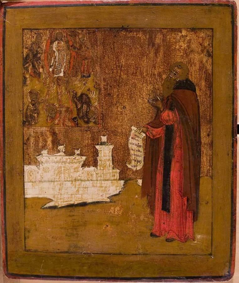 Преподобный Геннадий Костромской иЛюбимоградский