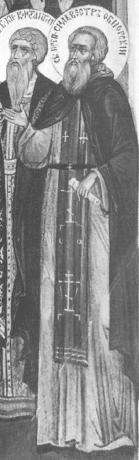 Преподобный Сильвестр Обнорский