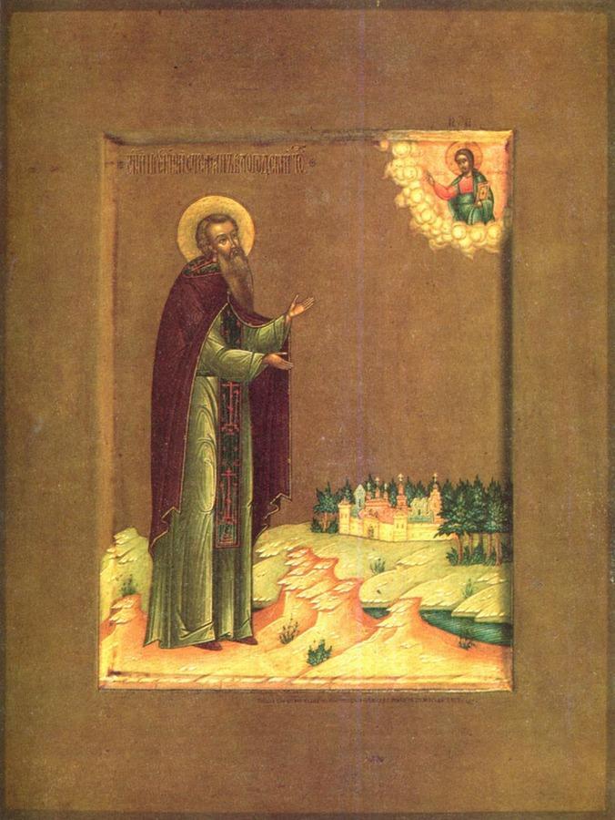 Преподобный Стефан Комельский
