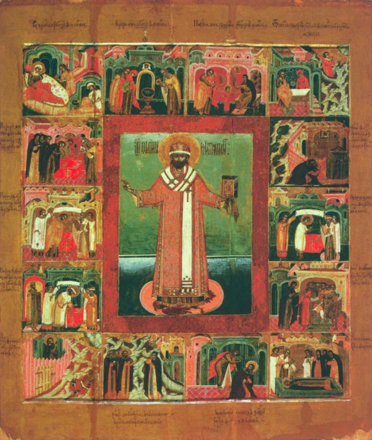 Борец за правду, страдалец за мир и благоденствие нашего Отечества. О жизни и подвиге митрополита Московского Филиппа