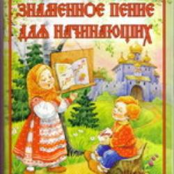 Анна Сырцова. «Букварь» издан. Что дальше?»