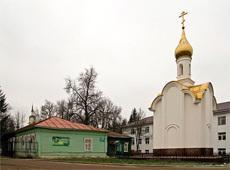 Часовня во имя боярыни Феодосии Морозовой. Боровск