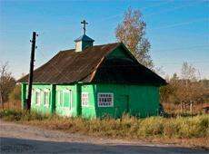 Храм святителя Петра, митрополита Московского. Гавриловка