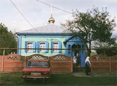 Храм Рождества Пресвятой Богородицы. Ханская