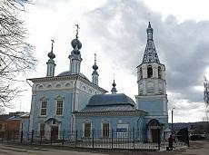 Храм Знамения Пресвятой Богородицы. Калуга