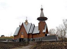 Храм иконы Пресвятой Богородицы «Всем Скорбящим Радость». Новокузнецк