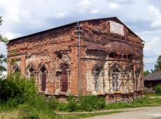 Храм святителя Иоанна Златоуста. Тула