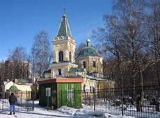 Храм Знамения Пресвятой Богородицы. Санкт-Петербург