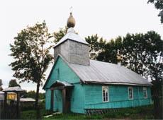 Храм во имя Святой Троицы. Данилишки