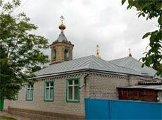 Храм Покрова Пресвятой Богородицы. Ессентуки