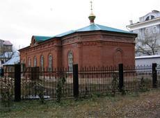 Храм Знамения Пресвятой Богородицы. Оренбург