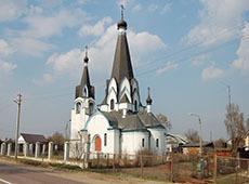 Храм великомученика Георгия Победоносца. Новохаритоново