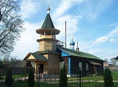 Храм святого великомученика Димитрия Солунского. Добрянка