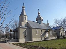 Храм Рождества Пресвятой Богородицы. Каменец-Подольский