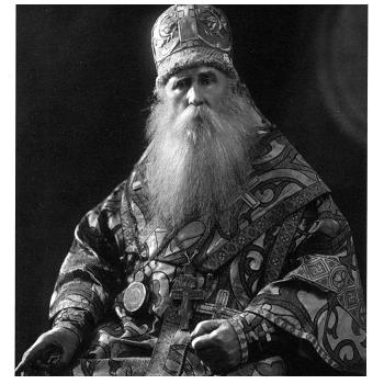 Мелетий (Картушин), архиепископ Московский и всея Руси