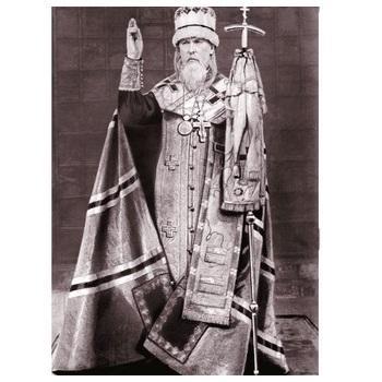 Иринарх (Парфенов), архиепископ Московский и Всея Руси